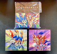 Pokemon Boosters Boxes Sword & Shield Jap + paper box Sword and Shield Edition