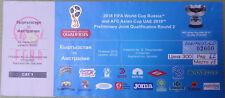 Sammler Ticket 2018 Fifa World Cup Qualifier Kyrgyzstan - Australia Kirgisien