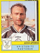 N°092 PLAYER DOXA DRAMA GREECE HELLAS PANINI GREEK LEAGUE FOOT 95 STICKER 1995