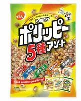 Denroku, Porippy 5 Kinds Assortment, Value Pack, 180g