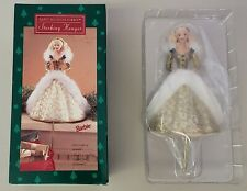 HAPPY HOLIDAYS BARBIE STOCKING HANGER 1994 SPECIAL EDITION