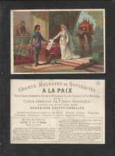 1880s GRANDS MAGASINS DE NOUVEAUTES { KING LOUIS II 877-879 } FRENCH TRADE CARD