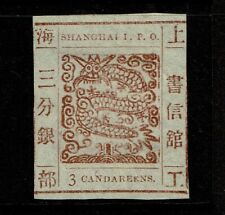 Shanghai SC# 20, Mint No Gum, Hinge Remnant, minor crease - S10069