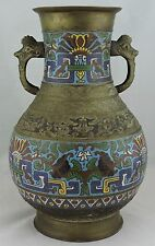 ANTIQUE CHINESE OR JAPANESE CHAMPLEVE CLOISONNE METAL LAMP BASE ROOSTER HANDLES