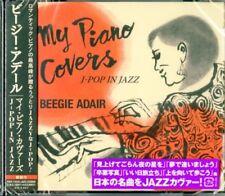 BEEGIE ADAIR-JAPANESE HITS JAZZ COVERS-JAPAN CD E25