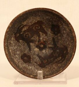 Vintage Chinese Brown glazed Paper -Cut design tea bowl