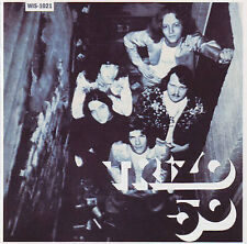 TRIZO 50: same (1973-1974); ex PHANTASIA, but by far not as good as them; NUOVO