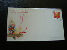 CHINE - enveloppe entier 1989  (cy12)