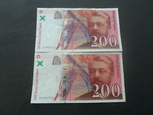 lot de 2 billets 200 francs eiffel 1995