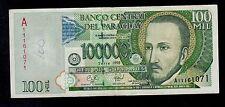 PARAGUAY  100000 GUARANIES  1998  PICK # 219 VF BANKNOTE.