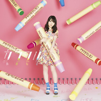 PRI PRI CHI-CHAN-S/T-JAPAN CD+DVD Ltd/Ed D50