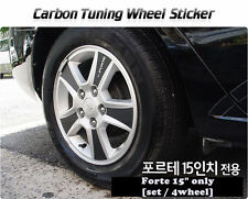 "Carbon Tuning Wheel Mask Sticker For Kia  Forte / Cerato 15"" [2009~2013]"
