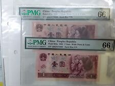 China 1Yuan  Banknote 1980 UNC 2pcs Running no PMG66