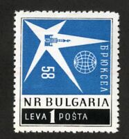 Bulgaria Stamps # 1029 VF OG NH