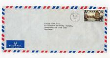 HONG KONG: 1982 Air mail cover to England (C29280)