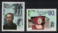 Madeira Christopher Columbus's Houses in Madeira 2v 1988 ** MNH SG#244-245