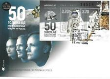 2019   BOSNIA  -  50th ANNIVERSARY OF MOON LANDING  - ON FIRST DAY COVER