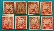 Russia 1921 selection of 8 No-13 Variety Unused imperf.1000 Rub. RA-071-A
