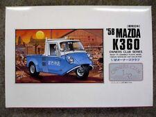 Arii Owners Club 1/32 17 1958 MAZDA K360 1/32 scale kit (Microace)*