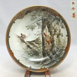 A850: Real Japanese OLD KUTANI porcelain colored bowl with wonderful painting