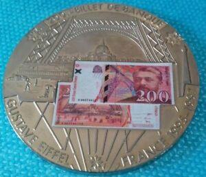 GROSSE PIÈCE DE MONNAIE BILLET DE BANQUE 200 FRANCS*