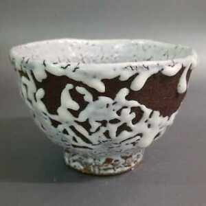 電52)Japanese Pottery Tea utensils ONIHAGI glaze by Kunisuke Nakahara