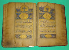 ILLUMINTED SUFI MANUSCRIPT FROM QAJAR ERA: