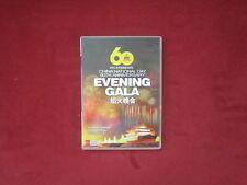 China National Day 60th Anniversary Gala DVD All Regions NTSC