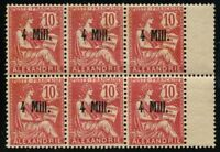 FRANCE OFFICE IN ALEXANDRIE Sc 33 BL of 6 MINT NH  VF