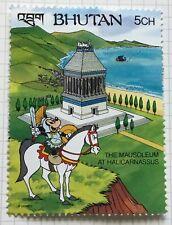 Bhutan stamps - Mausoleum at Halicarnassus  5 Bhutanese chhertum   1991