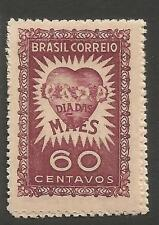 Brazil SC 706 (Price Includes Only One Stamp) MNH (5czy)