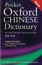 Pocket Oxford Chinese Dictionary ENGLISH - CHINESE (2004, Paperback)