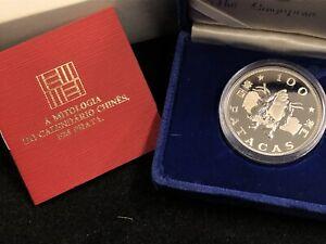 1983 MACAU Silver Proof 100 Patacas YEAR OF THE PIG Singapore Mint - BOX & COA
