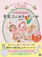 Retro Style Needle Felting Cute Animals - Japanese Craft Book japan