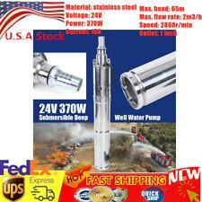 370W 24V Solar Farm Water Pump Submersible Deep Well Pump 2m³/h