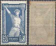 JEUX OLYMPIQUES DE PARIS 1924 N°186 NEUF ** MNH (ROUSSEUR) COTE 115€