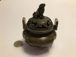 Petit brûle encens en bronze - Japon - Epoque Meiji - Fin XIX°