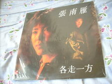 a941981 HK Wing Hang Records Lp  Sealed  張南雁 各走一方 Miss Chang