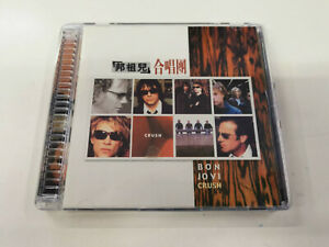 Bon Jovi Crush - Rare Edition CD HDCD 2000