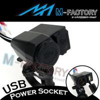 Motorcycle Honda USB Power Port & Cigarette Lighter For Blackberry Motorola GPS