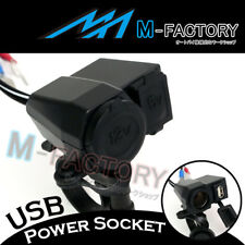 Motorcycle Honda USB Power Port & Cigarette Lighter For Blackberry Motorola GPS