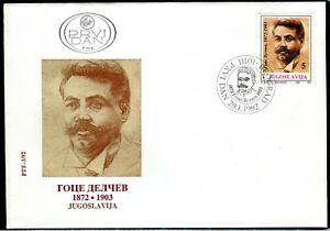 2521a - Yugoslavia 1992 - Goce Delcev - Macedonian Revolutionary - FDC