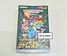 Pokemon Card Game Sword & Shield High Class Pack Shiny Star V BOX JAPAN toy