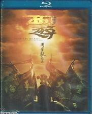 Journey To The West Conquering the Demons Region A Blu-ray with Eng. Subtitle