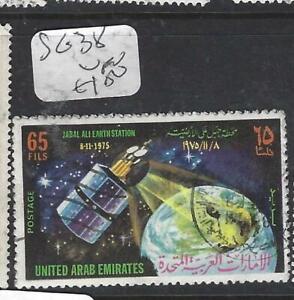 UNITED ARAB EMIRATES  (PP0206B) SPACE  SG 38   VFU
