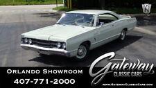 New listing  1967 Mercury Monterey
