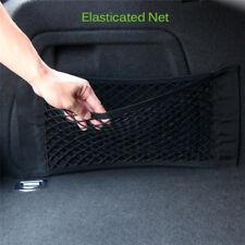 Universal Car Trunk Cargo Net Mesh Storage Organizer Pocket 9.65x15inch