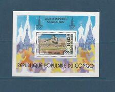 Congo république bloc  jeux olympiques Moscou 1980 surchargé  num: BF 26 **