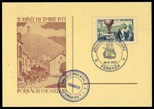 1955, France, 1043, FDC - 1597837