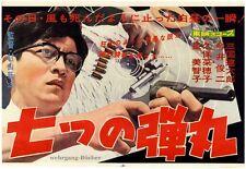Filmplakat, Japan. Gangster-Drama, 七つの弾丸, Nanatsu dangan, Seven Bullets v. 1959